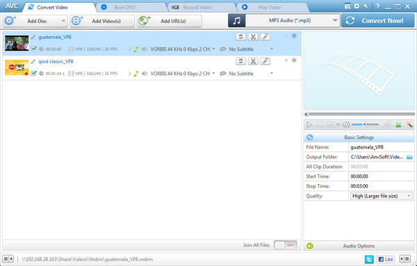 Main Window of WebM to MP3 converter
